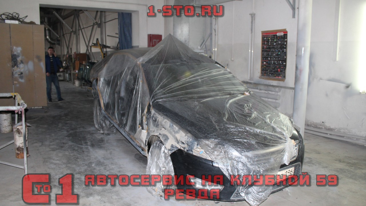 кузовной ремонт автомобиля в ревде