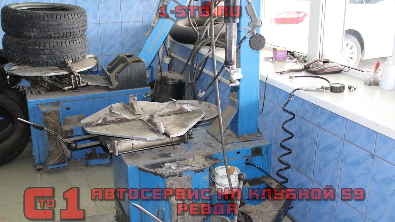 шиномонтажная мастерская в Ревде