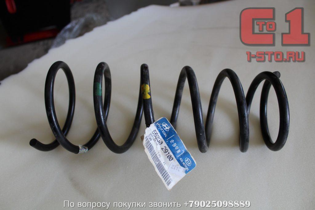 Пружины задние Hyundai Elantra