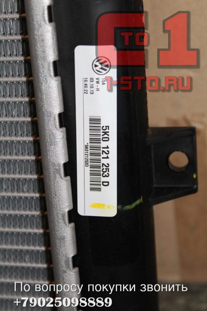 Радиатор Volkswagen Jetta и Skoda Octavia 1,4